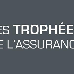 Trophées de l'assurance 2017